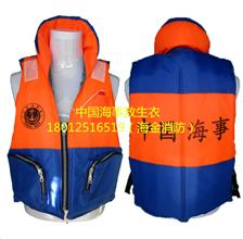 中国海事工作救生衣