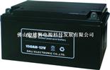 云腾150AH-12V电池