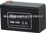 云腾7AH-12V电池