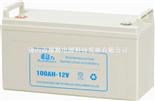 驱动力100AH-12V(大壳)电池