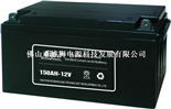 驱动力150AH-12电池
