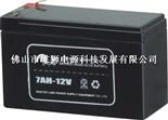 电力士7AH-12V电池
