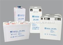 电力通信专用2V电池