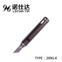 快克3202焊臺用烙鐵頭200G-K烙鐵頭200G刀型烙鐵咀