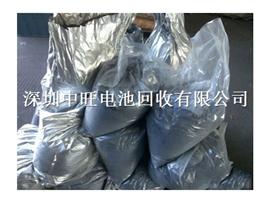 钴泥,浆料,电池原料回收