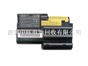 笔记本电池圆柱18650锂电池废料