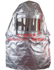防火隔热头罩
