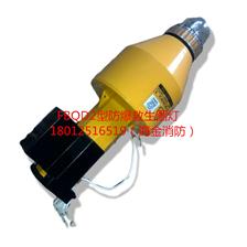 FBQD2防爆型救生圈灯