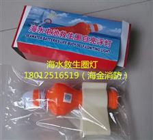 QDL2-2G海水電池救生圈燈
