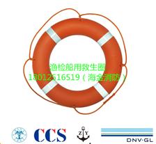 2.5KG渔检船用救生圈