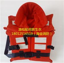 SY-I渔检船用救生衣
