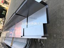 無錫八米九米長的不銹鋼天溝加工哪里找