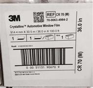 """短支3M CR70(M)晶锐70隔热膜36""""*100ft 70006349842"""