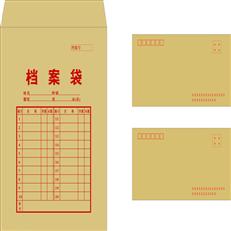 供应优质55-120克信封牛皮纸