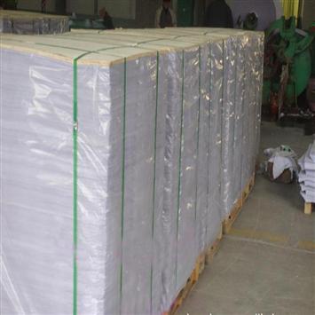 供应20-30克包装有光纸