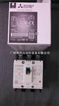 三菱 设备用断路器 CP30-BA 1P 1-M 0.5A