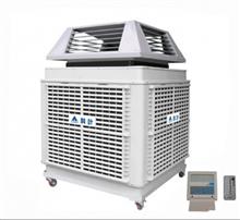 变频/单速大型移动式环保节能冷风机