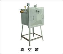 真空泵系列配件_迅达真空泵厂