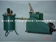 中环2X-15旋片式真空泵配备真空罐