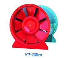 九洲HTF(A)轴流消防风机