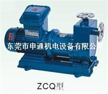 鸿龙ZCQ型磁力传动离心泵