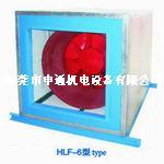 九洲HLF6系列混流通风机丨九洲空调风机