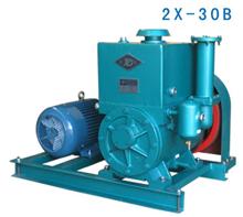 迅达双级旋片式真空泵2X-30B丨迅达真空泵厂