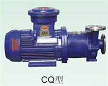 鸿龙CQ型磁力传动离心泵丨鸿龙水泵直销