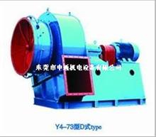 广东供应九洲惠普风机丨Y4-73型锅炉离心、引风机