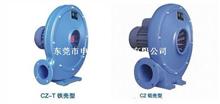 供应东莞九洲CZ系列中压风机,喷砂机专用风机