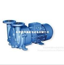 供应2BV水环式真空泵,东莞真空泵,佛山真空泵