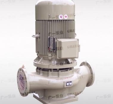 GDD低噪音管道泵,广一水泵厂生产