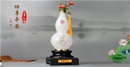 四季平安.荷花葫芦花瓶-1112