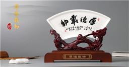厚德載物 陶瓷屏風-1112