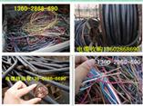 蘿崗區廢舊電纜電線回收,蘿崗區廢舊電纜電線回收價格