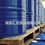 BASF巴斯夫金属加工助剂