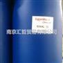 美孚异十三醇/日本协和异构十三醇/Exxal C13