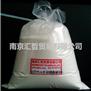 异丙苯磺酸钠SCS93/二甲本磺酸钠SXS93