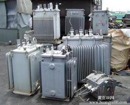 成都二手变压器回收成都箱式变压器回收