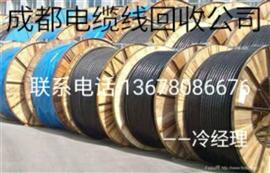 成都二手电线电缆回收