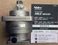 注塑机械手用新宝减速机VRSF-5C-400-GV