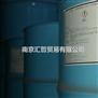 日本异壬酸/协和异壬酸