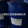 辛癸酸/C8-10酸/辛葵混合酸