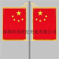 LED 国旗景观灯(对裝)
