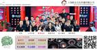 上海摇臂摄像航拍摄像网络直播导播大合影拍摄冲印