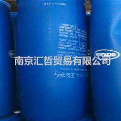椰子油酸C70