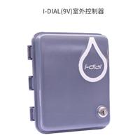 I-DIAL 9 VDC OUTDOOR (9V)控制器