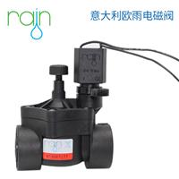 意大利欧雨RN 155 PLUS电磁阀、自动灌溉电磁阀24V电磁阀