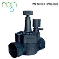 意大利欧雨RN 160 PLUS电磁阀、自动灌溉电磁阀