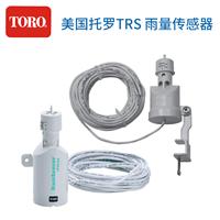 美国托罗(TOTO)TRS 有线雨量传感器
